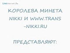 Russian Ladyboy NIKKI Suck Again COCK