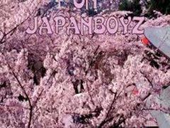 Japanboyz Mitsuru Mounts Koji'S Pole