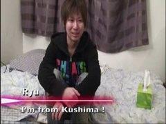 Japan Boyz - Pump Boy