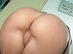 Глорихол Видео